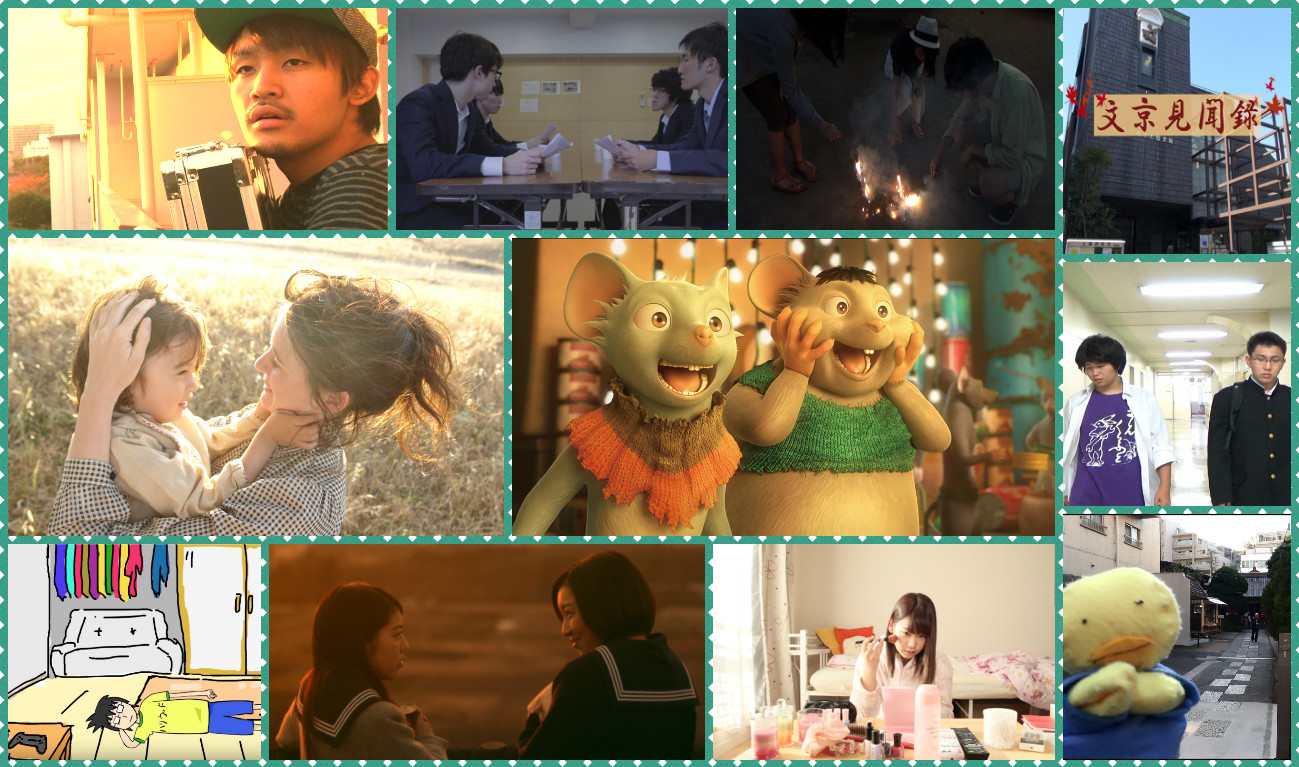 BBF2_movie_collage
